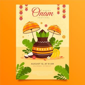 Onam вертикальный шаблон плаката