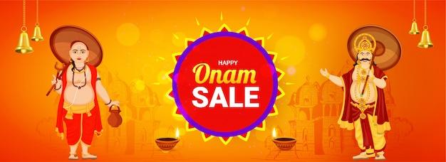 Счастливый заголовок продажи onam или дизайн баннера