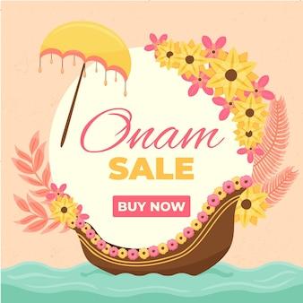 Нарисованные продажи onam