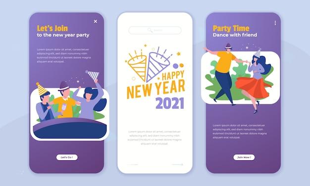 新年会のイラスト付きのオンボード画面