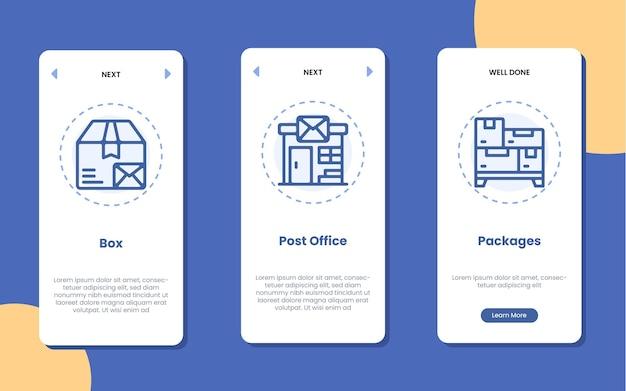 ボックス郵便局の建物とパッケージのアイコンの図とオンボーディングアプリケーション画面