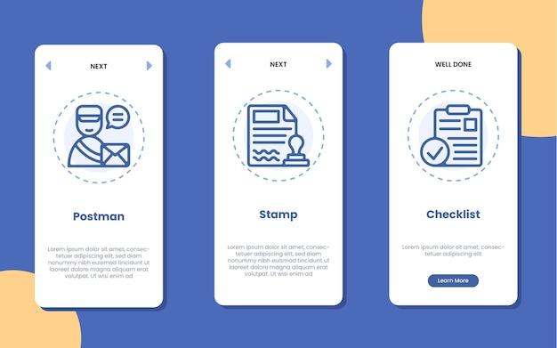 郵便配達スタンプとチェックリストアイコンのイラストが表示されたオンボーディングアプリケーション画面
