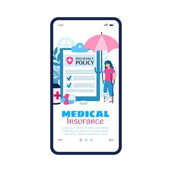 의료 건강 보험 서비스를위한 온 보딩 페이지 플랫
