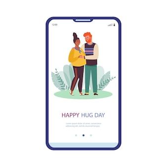 Страница адаптации, чтобы обнять день со счастливой обнимающейся парой плоской векторной иллюстрации