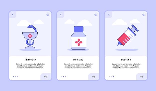 아이콘 약국을위한 모바일 앱 디자인 ui 용 온 보딩 템플릿