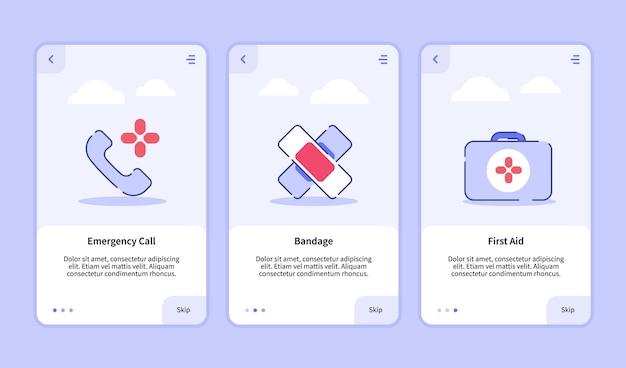 モバイルアプリのオンボーディングテンプレートは、救急医療のuiを設計します