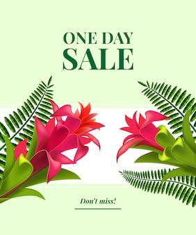 1日の販売、赤い花、葉と白いバナーのリーフレットを見逃すことはありません