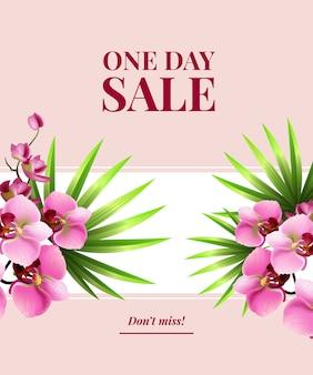 하루 판매, 흰색 배너에 분홍색 꽃을 가진 포스터를 놓치지 마세요.