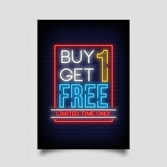 Купи one get one free для баннера в неоновом стиле.