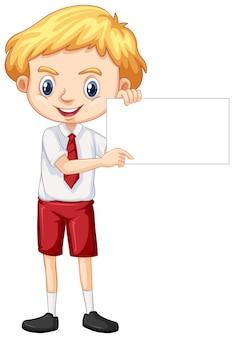 Один счастливый мальчик чистый лист бумаги