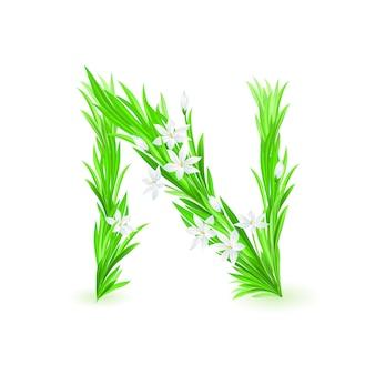 春の花のアルファベットの1文字-n。白い背景のイラスト