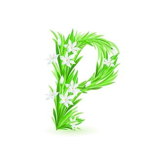 春の花のアルファベットの1文字-p。白い背景のイラスト