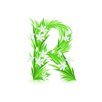 春の花のアルファベットの1文字