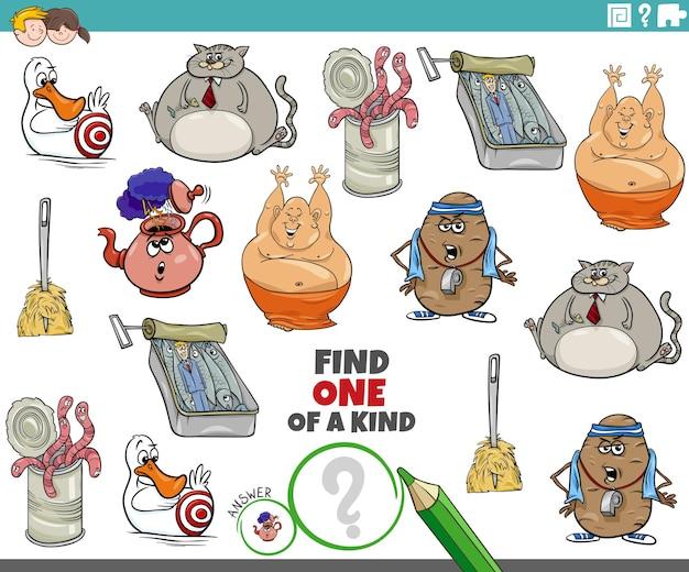 Единственная в своем роде игра для детей с героями мультфильмов
