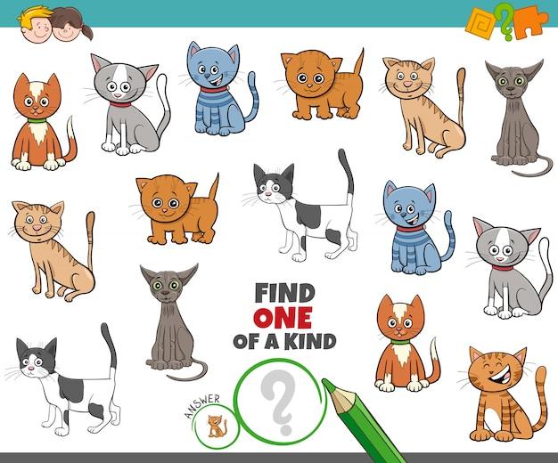 猫のいる子供向けのゲーム