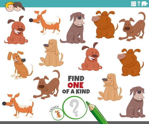 コミック犬の子供向けの親切なゲームの1つ
