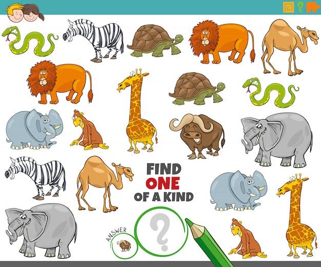 動物を持つ子供のための親切なゲームの1つ