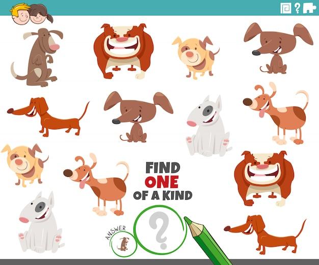 犬と子犬の子供向けの親切なゲームの1つ
