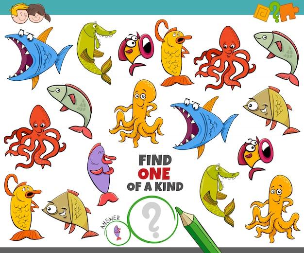 海洋動物を持つ子供向けのゲームの1つ