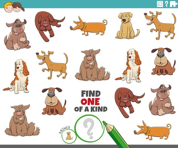 Уникальное задание для детей с собаками