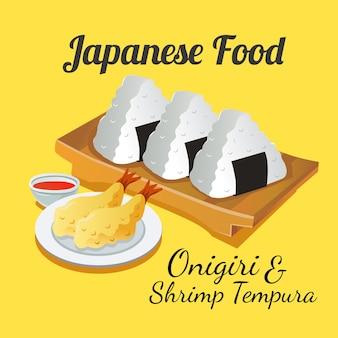Японская еда onigiri и креветки tempura