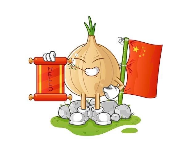 Лук китайский мультипликационный персонаж