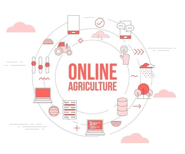 アイコンセットテンプレートバナーと円の丸い形のベクトル図とオンライン農業の概念