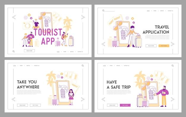 観光と旅行のランディングページテンプレートセットのオンラインアプリケーション