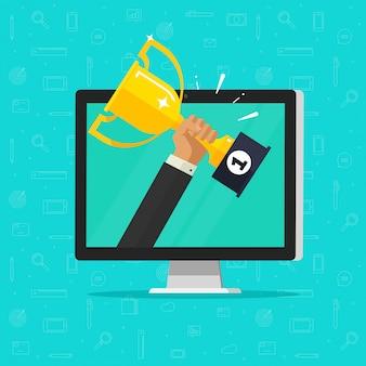 컴퓨터 화면에서 온라인 상 목표 달성 또는 수상자 온라인 상
