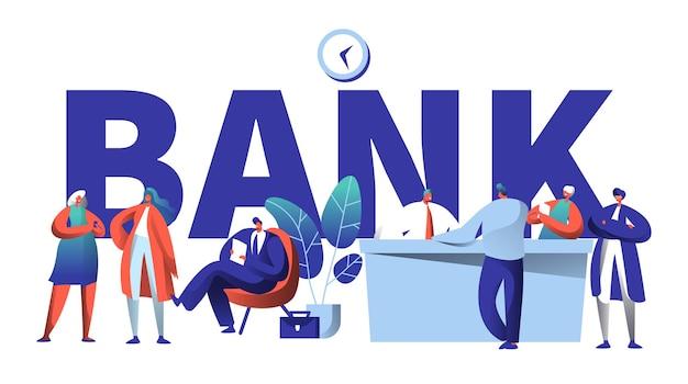 オンライン銀行のビジネスキャラクターのタイポグラフィバナー。 fintechスタートアップオフィスでの安全な投資預金会議。