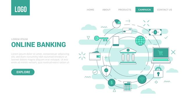ウェブサイトのテンプレートまたはランディングページの円のアイコンとオンラインバンキングの概念