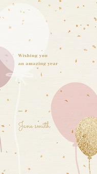 Online birthday greeting template with pink and gold balloon illustration