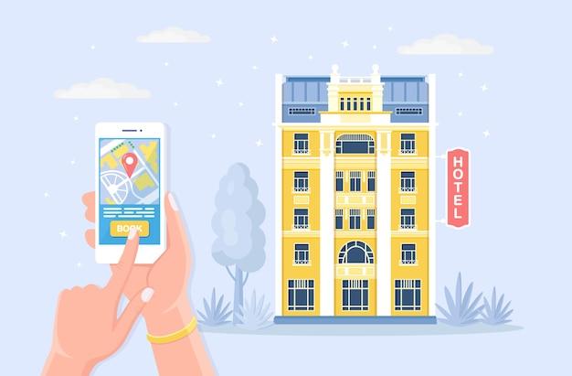 온라인 예약 호텔. 검색 용 모바일 앱, 휴가 용 예약실