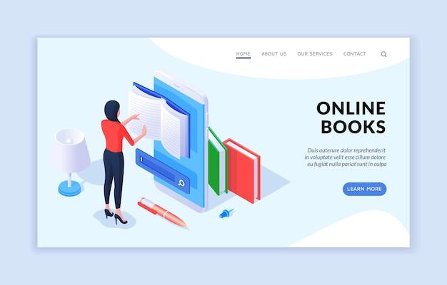 Сайт онлайн-книг