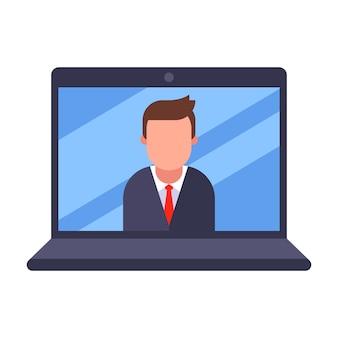 Online business meeting.