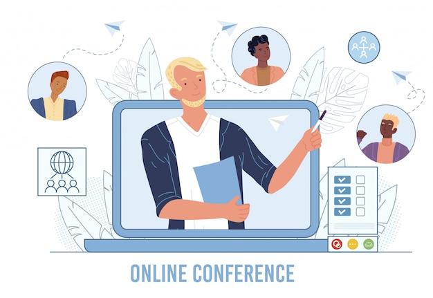 Онлайн бизнес видео конференция с листьями