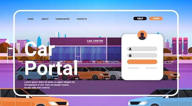 Шаблон целевой страницы веб-сайта онлайн-автомобильного портала, новый автомобильный салон, городской пейзаж