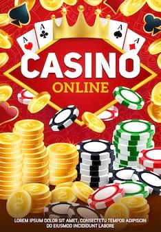 オンラインカジノと賭けチップ、ギャンブルゲーム