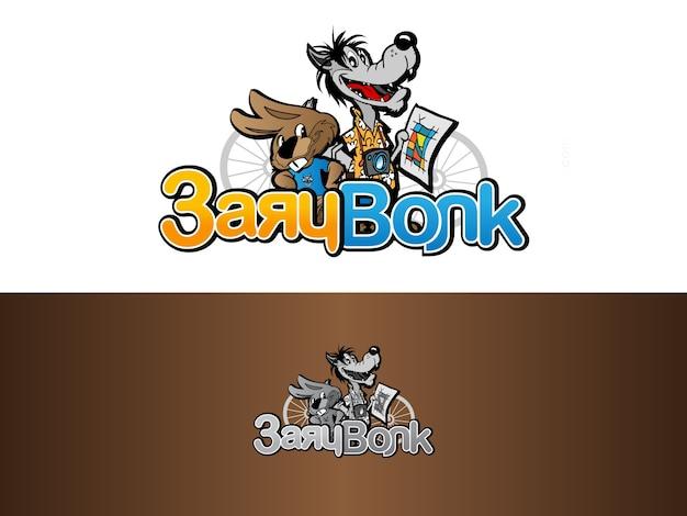 Online childen shop logo design