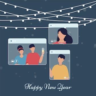 オンラインクリスマスのお祝いの人々の電話画面。人とコンピューターとスマートフォンの画面のベクトルイラスト。クリスマス休暇オンラインデート冬のお祝い。インターネット技術への招待