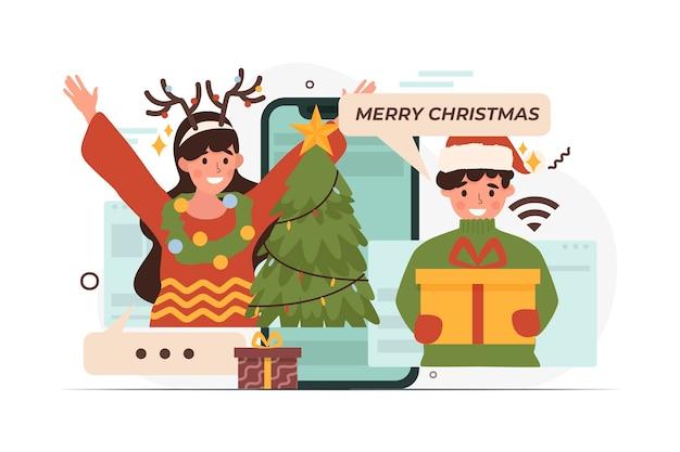 온라인 크리스마스 축하