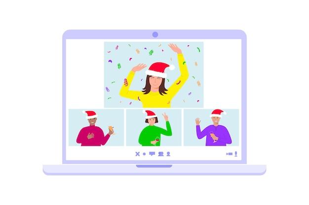 オンラインクリスマスまたは新年のホームパーティーのコンセプトノートパソコンの画面上の人々を祝う