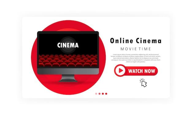 オンラインシネマバナー。コンピューターで映画を見ています。家にいて、映画のオンラインコンセプトを見てください。孤立した白い背景の上のベクトル。 eps10。