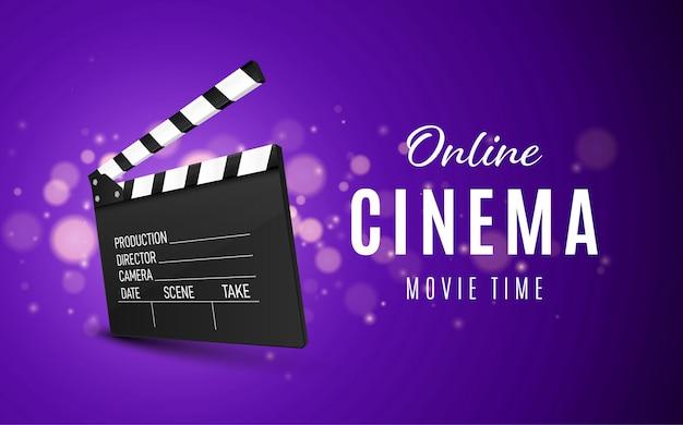 オンライン映画のポスターまたは背景映画のポスターのベクトル図
