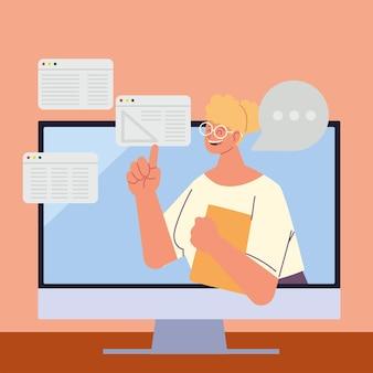 온라인 학급 교사 설명