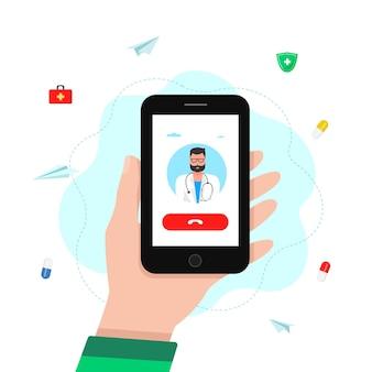 스마트폰에서 화상 통화로 의사와 온라인 상담. 의료 웹 사이트 또는 앱에 대한 개념입니다. 벡터 평면 그림