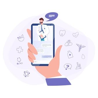 Онлайн-консультация с концепцией врача
