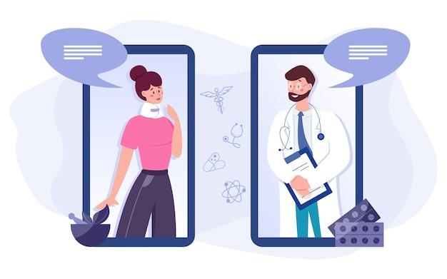医師の概念とのオンライン相談