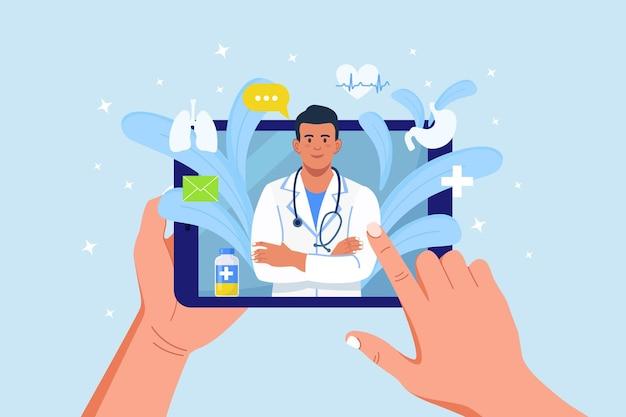 医師とのオンライン相談。仮想医療。メッセンジャーのチャットで薬とコンピューター画面。タブレットpcを使用してセラピストにビデオ通話する