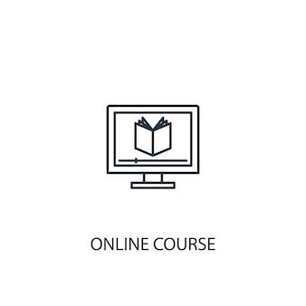 온라인 코스 개념 라인 아이콘입니다. 간단한 요소 그림입니다. 온라인 코스 개념 개요 기호 디자인입니다. 웹 및 모바일 ui/ux에 사용할 수 있습니다.
